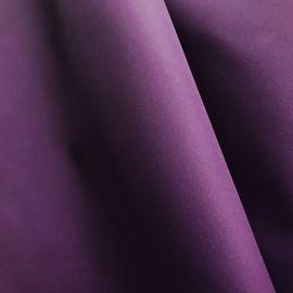 Nova - Deep purple
