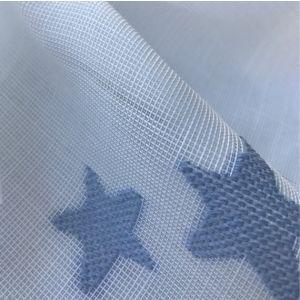 Chara - Baby blue